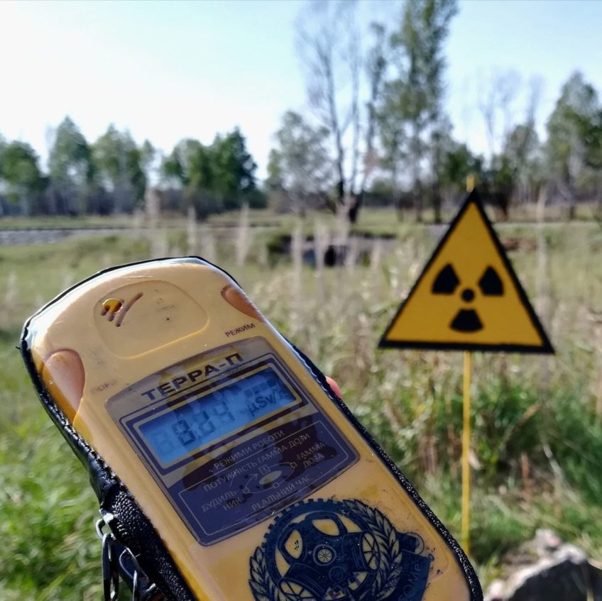 Černobyl, světlá stránka katastrofy | Light side of a Chernobyl disaster